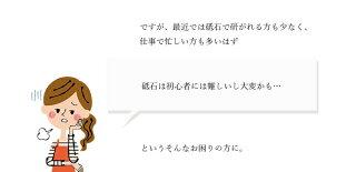 【送料無料】【京セラ】【ファインキッチン】RS-20BK(N)ロールシャープナー金属用砥石JAN:4960664414239【簡易砥ぎ器/包丁研ぎ/研ぎ石/研ぎ器/砥石】