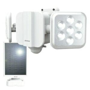 ムサシ ライテックス S-220L 5Wx2灯 LEDソーラーセンサーライト 【送料無料】