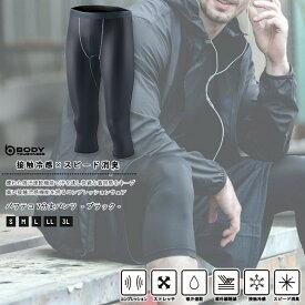 【ボディタフネス】JW-631 BT 冷感 パワテコ 7分丈パンツ ブラック 【S/M/L/LL/3L】【おたふく手袋/夏物/インナー/ボトムス】【送料無料】