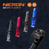 【送料無料】【NICRON/ニクロン】B74懐中電灯/首振りLEDライト(ブルー)最大600ルーメンJAN:4941019061278