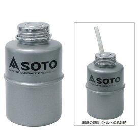 ●【送料無料】【SOTO】SOD-750-07 ポータブルガソリンボトル (750ml) JAN:4953571097503 【新富士バーナー:シングルバーナー】