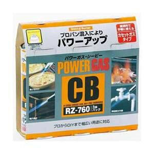 【送料無料】【新富士バーナー】RZ-7601 パワーガスCB (3本パック) JAN:4953571117607 【パワートーチ】