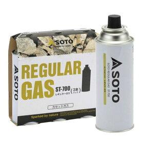 ●【送料無料】【SOTO】ST-7001 レギュラーガス (3本パック) JAN:4953571170077 【新富士バーナー:シングルバーナー】