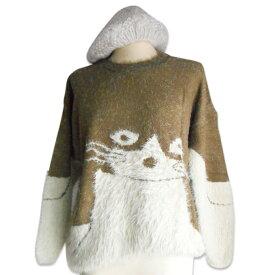 激安 かわいい セーター ニット 猫 ねこ シャギーニット おしゃれ たれねこ たれぱんだ 大人 ゆめかわいい チクチクしない モヘア ふわふわ 起毛 個性的 垂れねこ ネコ にゃんこスター ねこちゃん ラブリー キティ あったか 子猫 ナチュラル ブラウン モヘヤ キャット