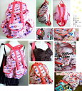 606928b1f4d7 Backpack rucksack cute rucksack ANIME ONE PIECE  Sanrio hello kitty day  pack Mymelody patty   Jimmy chopper ONEPIECE
