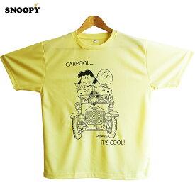 送料無料 Tシャツ スヌーピー メンズ snoopy peanuts チャーリーブラウン ドライウェア スポーツ バスケ 速乾 ウッドストック ルーシー ジープ キャンプ ドライメッシュ かわいい ペアルック ボーイフレンドTシャツ