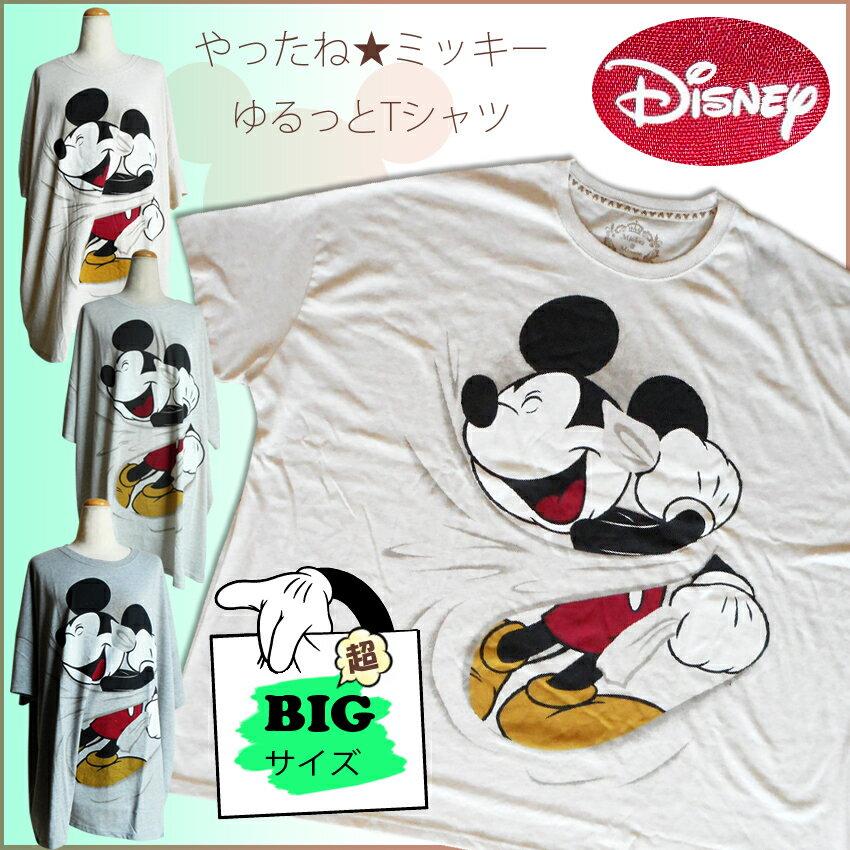 ミッキーマウス ディズニー disney mickey ビッグTシャツ 男女兼用 ワンピース チュニック ゆるトップス TDL ボーイフレンドTシャツ ペアルック 双子コーデ 大きいサイズ ぽっちゃり