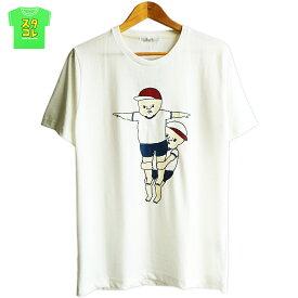送料無料 Tシャツ メンズ 組体操 ナガキパーマ スタコレ 運動会 赤帽 白帽 ペアルック 男女兼用 ウケる おもしろ きもかわいい イラストレーター へたうま ゆるキャラ 個性的 ぽっちゃり男子 むちむち少年 ゆったり ビッグサイズ オーバーサイズ