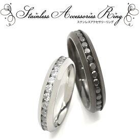 【送料無料】ジルコニアが輝くエタニティリング★(シルバー:7・13号ブラック:13・15・17号のみの販売となります。)大きいサイズ 小さいサイズ 指輪 ゆびわ プレゼント かわいい かっこいい シンプル 綺麗 結婚式 ギフト