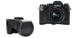 【送料無料】FUJIFILM X-T1 レンズキット対応カメラケース&ストラップセット( 富士フィルム フジフィルム フジ FUJI カメラ ケース カバー デジカメ デジタルカ