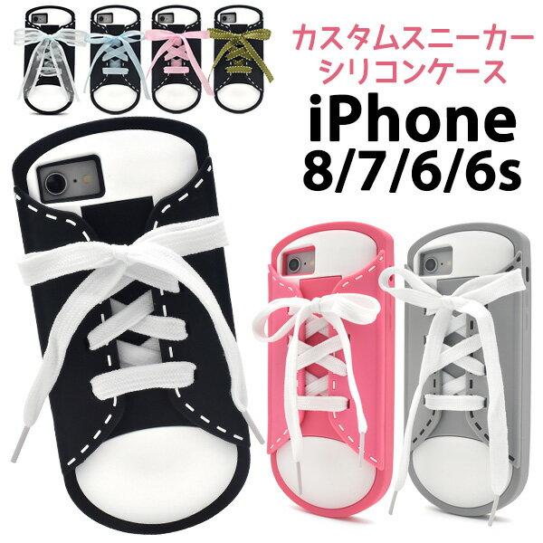 【送料無料】【iPhone6/6s/7/8用】カスタムスニーカーケース (アイフォン7 アップル スマホケース iphone7 iphone8 見つけやすい かわいい 夏 ローカット 学生 映え インスタ コスメ 女子 男性 靴 靴型 シューズ レディース おすすめ 目立つ 黒 灰色)[M便 1/4]