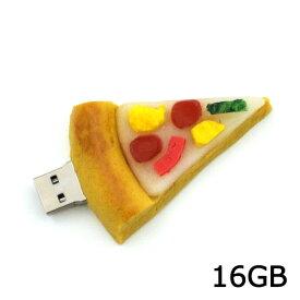 【ピザ タイプ】おもしろUSBメモリー16GB(USB メモリ usb USBメモリー ユニーク かわいい プレゼント ギフト パソコン データ フラッシュメモリ ピザ お菓子 食べ物 かわいい プチギフト 販促 景品)[M便 1/10]