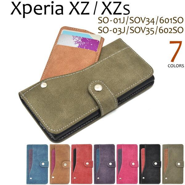 【送料無料】【Xperia XZ (SO-01J/SOV34/601SO)/Xperia XZs(SO-03J/SOV35/602SO)用】スライドカードポケット付きソフトレザーデザインケース(ドコモ au ソフトバンク エクスペリア xz sony so01j sov34 601so カバー 手帳型 )[M便 1/3]
