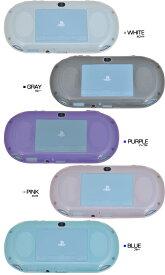 【値下げしました!】PS Vita PCH-2000専用ソフトバックケース【全5色】 (PSビータ ヴィータ PCH-2000)[M便 1/2]