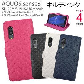 【送料無料】【AQUOS sense3(SH-02M/SHV45/UQmobile/basic SHV48)AQUOS sense3 lite SH-RM12/AQUOS sense3 basicAndroid One S7用】(ドコモ sh-02m shv45 uqモバイル センス3 s7 エス7 シンプル 桃黒白 やわらかい かわいい)[M便 1/4]