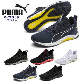 【送料無料】<25.0cm〜29.0cm>【PUMA(プーマ)メンズ トレーニング スニーカー シューズ】(puma 黒 ブラック かっこいい 靴 くつ 黒 かわいい シンプル 運動 カジュアル 散歩  お母さんコーデ パパ ママ ギフト 運動)