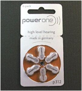 ドイツ Power One製補聴器電池PR41(P312)(パワーワン 補聴器 電池)[M便 1/20]
