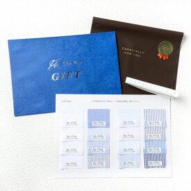 オーダーシャツギフト 形態安定加工 綿ポリエステル混紡 [P90PLG002] 【送料無料】