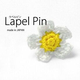アクセサリー・小物 PLATEAU レース編みフラワーモチーフラペルピン ホワイト 25mm [P93PLP112]