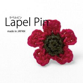アクセサリー・小物 PLATEAU レース編みフラワーモチーフラペルピン レッド 25mm [P93PLP115]