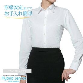 レディース シャツ ワイシャツ ブラウス オフィス 長袖 ビジネス OL 形態安定 標準型 HeartMadeShirts ハイブリッドセンサー 高機能 レギュラー ホワイト無地 [P31HMA289]