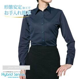 レディース シャツ ワイシャツ ブラウス オフィス 長袖 ビジネス OL 形態安定 標準型 HeartMadeShirts ハイブリッドセンサー 高機能 レギュラー ネイビー無地 [P31HMA290]