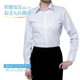 レディース シャツ ワイシャツ ブラウス オフィス 長袖 ビジネス OL 形態安定 標準型 PLATEAU UVカット ライトパープルドビー 着丈長め [P31PLA558]
