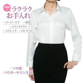 レディース シャツ ワイシャツ ブラウス オフィス 長袖 ビジネス OL 形態安定 ゆったり型 PLATEAU 胸ダーツ(ミセスボディー) サテンオフホワイト [P31PLE215]
