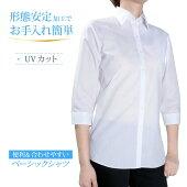 レディースシャツ七分袖形態安定標準型PLATEAUUV加工ホワイトドビーストライプ[P32PLA236]