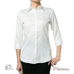 レディースシャツワイシャツブラウスオフィス七分袖ビジネスOL形態安定標準型PLATEAUパウダーサテン着丈長めホワイトサテン無地[P32PLA238]