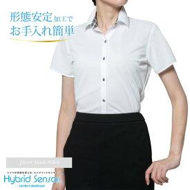 レディース シャツ ワイシャツ ブラウス オフィス 半袖 ビジネス OL 形態安定 標準型 HeartMadeShirts ハイブリッドセンサー 高機能 レギュラー 別生地 ホワイト無地 [P33HMA232]