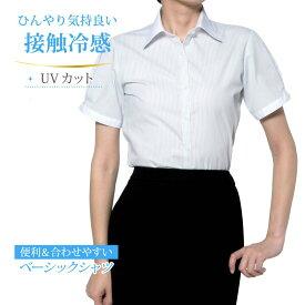 レディース シャツ ワイシャツ ブラウス オフィス 半袖 ビジネス OL 形態安定 標準型 PLATEAU ひんやり接触冷感 UVカット ブラックピンストライプ [P33PLA273]