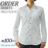 オーダーシャツレディースワイシャツ【送料無料】ブラウスオーダーワイシャツ長袖半袖七分大きいサイズスリムらくらくオーダー日本製形態安定綿100%軽井沢シャツスキッパーグレーロンドンストライプ[R30KZAA11]
