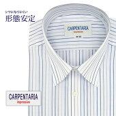 ワイシャツ長袖形態安定メンズYシャツカッターシャツビジネス標準CARPENTARIAレギュラーカラーホワイト×ネイビー×ブラックグラデーションストライプ[DAPC15-05]
