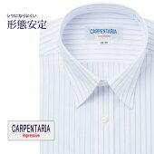 ワイシャツ長袖形態安定メンズYシャツカッターシャツビジネス標準CARPENTARIAレギュラーカラーホワイト×ブルーストライプ[DAPC15-13]