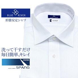 ワイシャツ 超 形態安定 メンズ 長袖 ノーアイロン イージーケア 標準 Yシャツ BLUERIVER ワイドスプレッド ノーアイロンシャツ スパーノ ホワイト 白 ドビー ストライプ [P12BRW276]