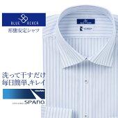 ワイシャツ長袖形態安定メンズYシャツカッターシャツビジネス標準BLUERIVERワイドスプレッドスパーノノーアイロンシャツホワイトドビー×ブルー系ストライプ[P12BRW285]