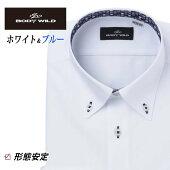 ワイシャツ長袖形態安定メンズYシャツカッターシャツビジネススリムBODYWILDボタンダウンホワイトドビーストライプ[P12BWB239]