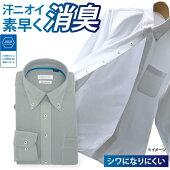 ワイシャツ長袖形態安定メンズ標準型HybridSensorボタンダウンハイブリッドセンサー(ニット)ムッシュオングレー無地[P12HBB282]