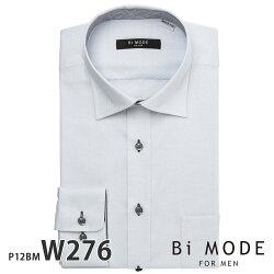 ワイシャツ長袖形態安定メンズ標準BiMODEモノトーン[P12S1BM03]