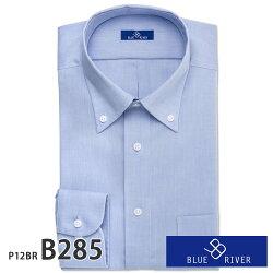 ワイシャツ長袖形態安定メンズ標準BLUERIVERスパーノエコノーアイロン[P12S1BR02]