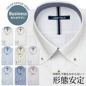 ワイシャツ長袖形態安定メンズ標準colornaviヨーク内テープ[P12S1CV01]