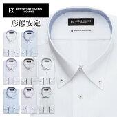 ワイシャツ長袖形態安定メンズ標準HIROKOKOSHINO綿100%アイロンゼロノーアイロン[P12S1HK01]