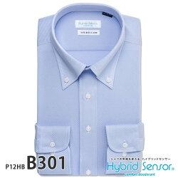 ワイシャツ長袖形態安定メンズスリムHybridSensorボタンダウン制菌消臭ハイブリッドセンサー(ニット)ムッシュオン[P12S1HS03]