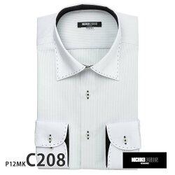 ワイシャツ長袖形態安定メンズスリムMICHIKOLONDON制菌加工(Agfresh+)[P12S1MK01]