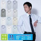 ワイシャツ長袖形態安定メンズ標準CARPENTARIADAPC15DAPC16[P12S1PC01]