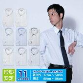 ワイシャツメンズ長袖形態安定形状記憶Yシャツ大きいサイズ就活ビジネスおしゃれ標準体CARPENTARIADAPC15DAPC16[P12S1PC02]