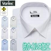 ワイシャツ長袖形態安定メンズ標準Variex抗ウイルス加工Variex(R)/バリエックス?[P12S1VX01]