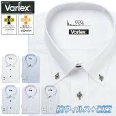 ワイシャツ長袖形態安定メンズ標準Variexボタンダウン抗ウイルス加工Variex(R)/バリエックス?[P12S1VX02]
