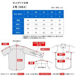 ワイシャツ長袖形態安定メンズ標準型BiMODEキシリットクール接触冷感[P12S1X009]